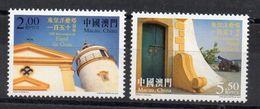 MACAO - MACAU - 2015 - PHARES - LIGHTHOUSES - 150éme ANNIVERSAIRE DU FAROL DA GUIA - - 1999-... Région Administrative Chinoise