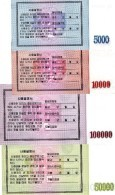 Korea North - Set 4 Banknotes 5 10 50 100 Won Cheque 2003 AUNC / UNC Lemberg-Zp - Korea, North