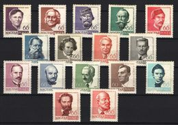 Hungary 1960. Portraits Nice Long Set With Lenin Stamp, 16 Value MNH (**) - Ungarn