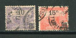 TUNISIE- Y&T N°46 Et 47- Oblitérés - Tunisie (1888-1955)