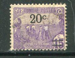 TUNISIE- Y&T N°69- Oblitéré - Tunisie (1888-1955)