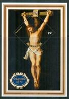 1977 Rwanda Rubens Pasqua Easter Paques Quadri Paintings MNH**Ye76 - Sierra Leone (1961-...)