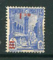 TUNISIE- Y&T N°223- Oblitéré - Tunisie (1888-1955)