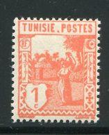 TUNISIE- Y&T N°120- Neuf Sans Charnière ** - Tunisie (1888-1955)