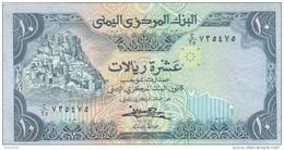 YEMEN 10 RIAL 1983 P-18b Sig/#7 Alsanabani AU-UNC */* - Yemen