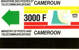 *CAMEROUN* - Scheda Usata - Cameroon