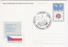 "Poland 1976 Philatelic Exhibition ""Socphilex"", Hungary Bulgaria Romania Russia, Budapest Sofia Katowice Moscow Bucharest - Entiers Postaux"