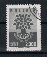 Bolivie Y/T LP 193 (0) - Bolivie