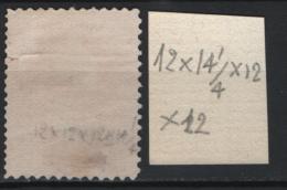 Stati Uniti 1887 Unif.84 Perf Variety (*)/MNG F - Usados