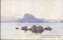 85750 GREECE PATRAS ART KRYONERI MESSOLONGHI PARTIAL VIEW MOUNTAIN POSTAL POSTCARD - Griechenland
