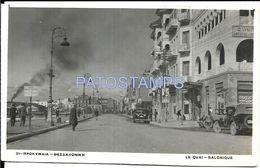 85756 GREECE SALONIQUE SALONICA THE DOCK AND AVENUE POSTAL POSTCARD - Greece