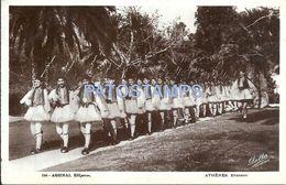 85757 GREECE ATHENES ATHENAS COSTUMES EVZONES REGIMENT POSTAL POSTCARD - Griechenland