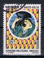 Opper Volta Y/T 248 (0) - Haute-Volta (1958-1984)