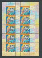 Australia 1999 Millennium 45c With Hologram Sheet Of 10 With Labels MNH - 1990-99 Elizabeth II