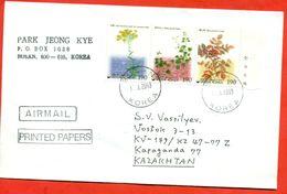Korea South 2003.Envelope Passed The Mail. Flowers. - Korea, South
