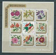 Burundi 1966 Republic Overprints On Flower Airs Sheet Of 8 X 4 , The 4 Different Centre Label Types MNH - Burundi