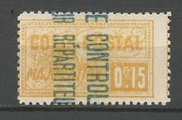 ALGERIE COLIS POSTAUX YVERT N° 11 / MAURY N° 17 NEUF** LUXE SANS CHARNIERE / MNH - Algérie (1924-1962)