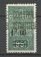 ALGERIE COLIS POSTAUX YVERT N° 27 / MAURY N° 35 NEUF* TRACE DE CHARNIERE / MH - Algérie (1924-1962)