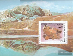 Afghanistan Block110 (complete Issue) Unmounted Mint / Never Hinged 1999 Minerals - Afghanistan