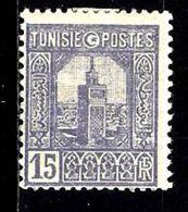 TUNISIE 166* 15c Violet Grande Mosquée De Tunis - Nuovi