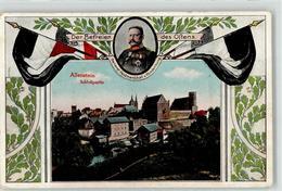 52112021 - Allenstein Olsztyn - Poland