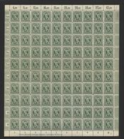 Am-Post-Bogen,31Az,mit BR I,gefaltet,xx (M7) - Bizone