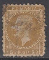 ROUMANIE 1876-78 1 TP Prince Charles N° 44 Y&T Oblitéré - 1858-1880 Fürstentum Moldau