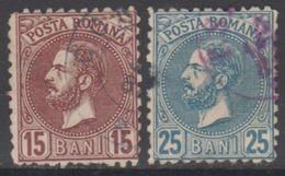 ROUMANIE 1880 2 TP Prince Charles N° 55 Et 56 Y&T Oblitéré (n° 56 Petit Manque) - 1858-1880 Fürstentum Moldau