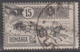 ROUMANIE 1903 1 TP 2e Anni Du Nouvel Hôtel Des Postes à Bucarest N° 141 Y&T Oblitéré - Usati