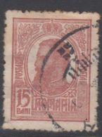 ROUMANIE 1918 2 TP Charles 1er N° 250 Y&T Oblitéré, N° 252 Neuf * Charnière - Usati