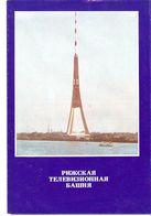 K2 USSR Soviet Latvia Brochure Illustrated About Riga TV Tower Russian - Books, Magazines, Comics