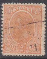 ROUMANIE 1918 1 TP Charles 1er N° 257 Y&T Oblitéré - Usati