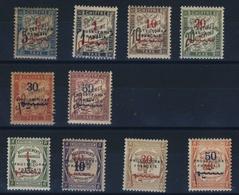 MAROC  N°  17   à  26 - Morocco (1956-...)