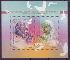 Macedonia 2006 Europa CEPT, Pope John Paul, Mother Teresa, Religion, Christianity, Block, Souvenir Sheet MNH - Popes