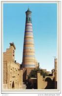 OUZBEKISTAN  LES MONUMENTS ARCHITECTURAUX KHIVA (LOT 34) - Uzbekistan