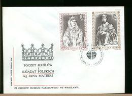 POLSKA - FDC - 1988 - RE KING - POCZET KROLOW - FDC