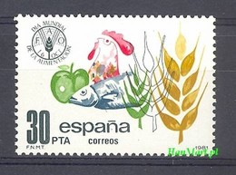 Spain 1981 Mi 2512 MNH ( ZE1 SPN2512 ) - Obst & Früchte