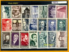 France **LUXE Année Complète 1952 P 919 à 939 (21v) - 1950-1959