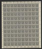 Am-Post-Bogen,16Az,BT.5,mit II,V,IX,,xx (M7) - Bizone