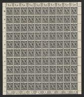 Am-Post-Bogen,16Az,BT.9,mit III,X,XIII,gefaltet,xx (M7) - Bizone