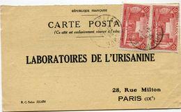 MAROC CARTE POSTALE BON POUR UN FLACON ECHANTILLON D'URISANINE DEPART FEZ 21-12-25 POUR LA FRANCE - Morocco (1891-1956)
