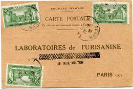 MAROC CARTE POSTALE BON POUR UN FLACON ECHANTILLON D'URISANINE DEPART RABAT 22-3-26 POUR LA FRANCE - Maroc (1891-1956)