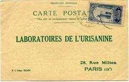 MAROC CARTE POSTALE BON POUR UN FLACON ECHANTILLON D'URISANINE DEPART SOUK EL ARBA DU GHARB 14-1-27 POUR LA FRANCE - Morocco (1891-1956)