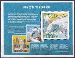 Moldawien Moldova 1997 Postwesen Organisationen Europa CEPT Sagen Myths Legenden Legends Frühling Spring, Bl. 12 ** - Moldawien (Moldau)