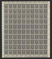 Am-Post-Bogen,16Bz,BT.2,mit IV,VII,XI,gefaltetxx (M7) - Bizone
