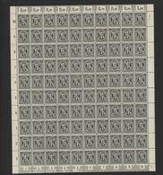 Am-Post-Bogen,16Bz,BT.4,mit VIII,gefaltet,xx (M7) - Bizone