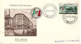 Fdc Ditta Ignota: 60° TOURING CLUB 1954 No Viaggiata - FDC