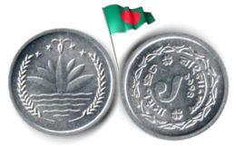 Bangladesh - 1 Poisha 1974 (UNC) - Bangladesh