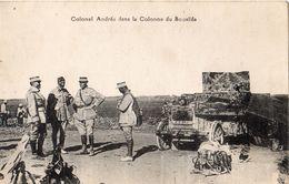 LIBAN COLONEL ANDREA DANS LA COLONNE DU SOUEIDA - Libanon