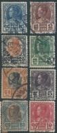 Siam  193à99A - Siam